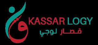Kassar Logy